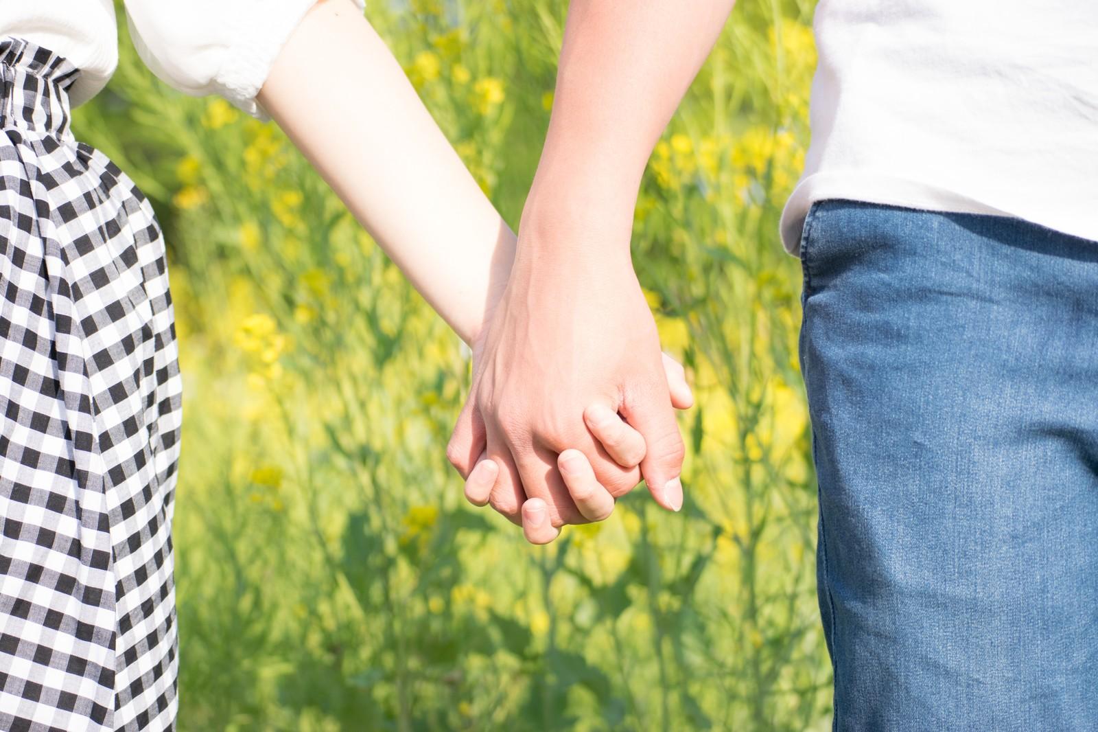 農家 結婚 メリット