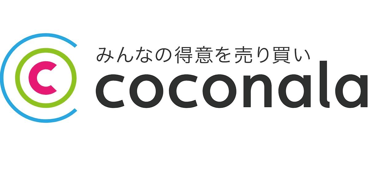 農業を教えてもらえるココナラ