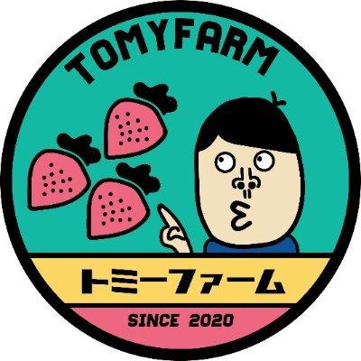 農業インタビュー tomyfarm ロゴ