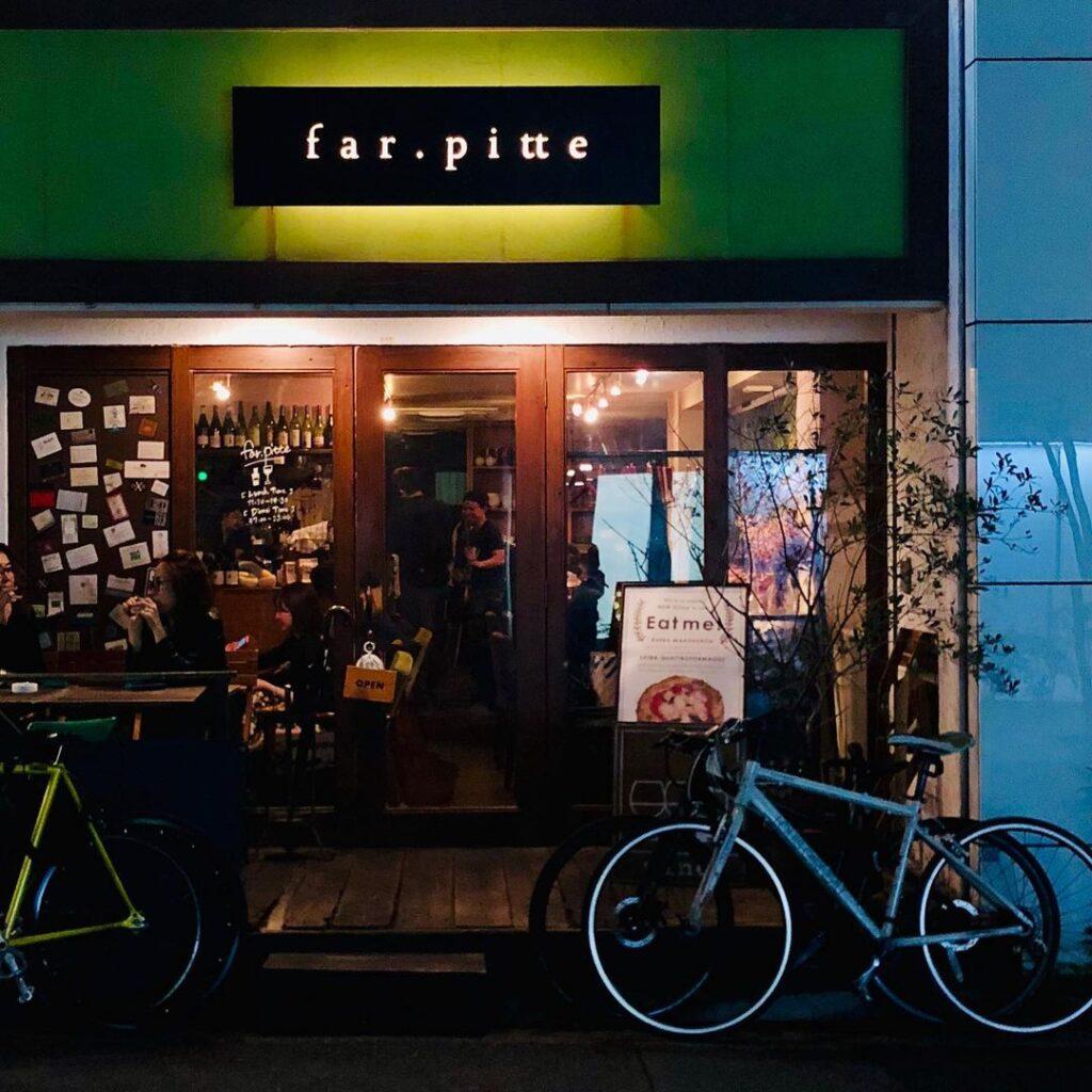 far.pitte 兵庫 初デート レストラン