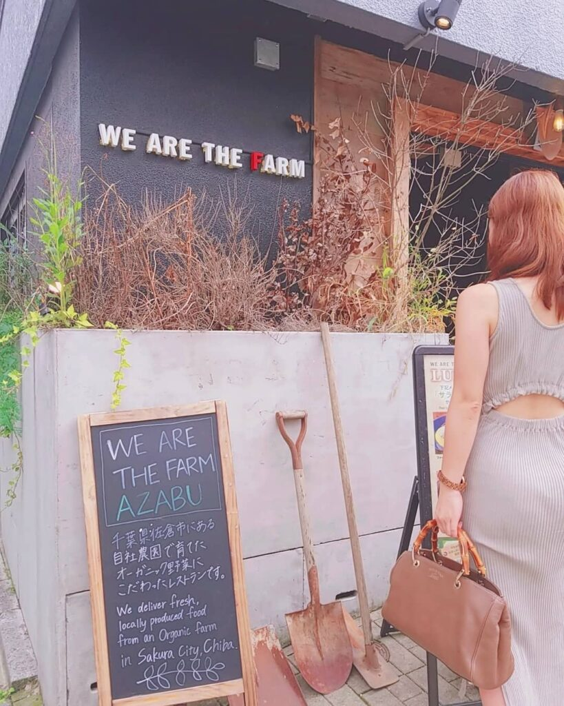WEARETHEFARM 東京 初デート レストラン