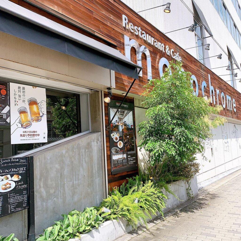 モノクローム 大阪 初デート レストラン