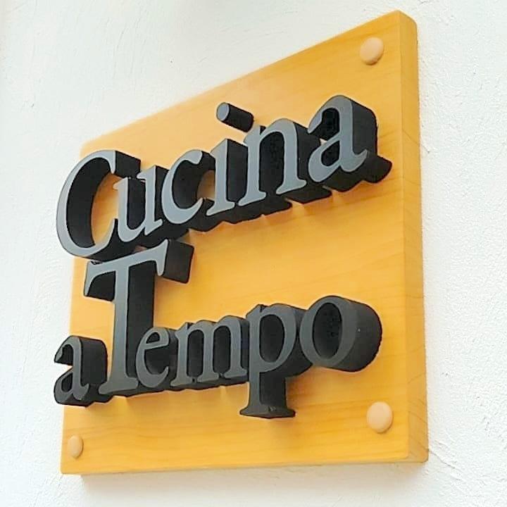 Cucina a Tempo 東京 初デート レストラン